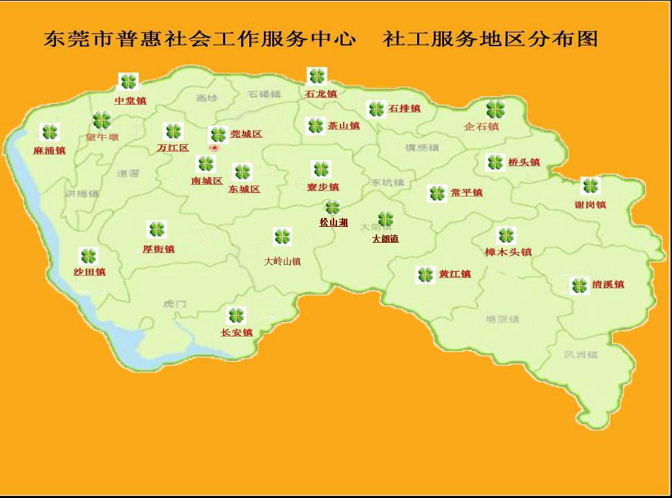社工手绘社区地图